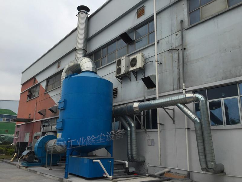 五金模具打磨金屬粉塵除塵器廠家方案案例