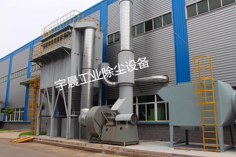 脉冲袋式除尘器设计制造技术特点