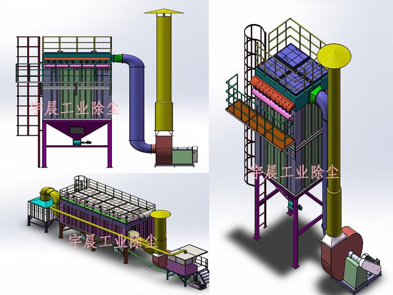 脉冲袋式除尘器生产厂家