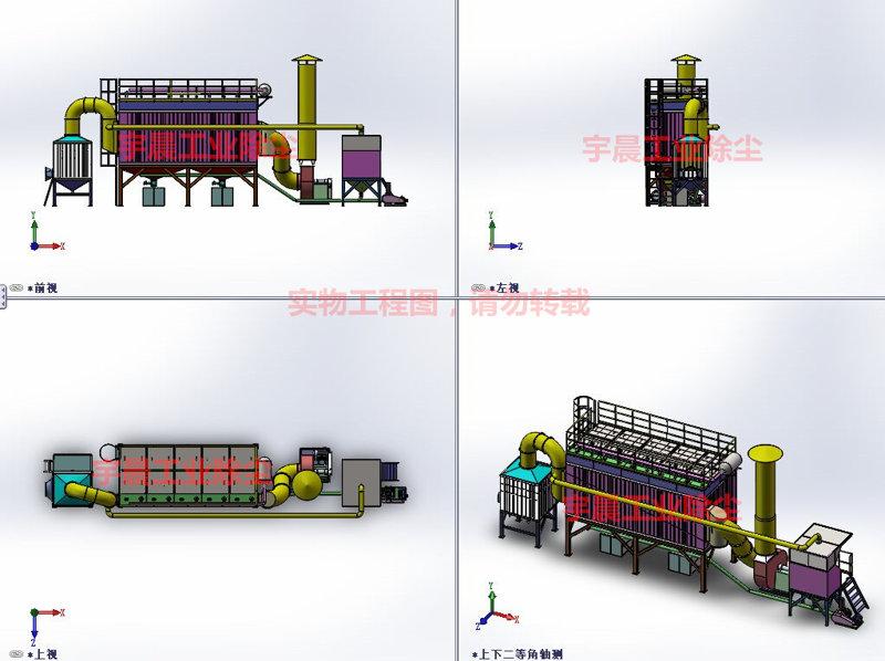 袋式除尘器型号工作原理等相关介绍