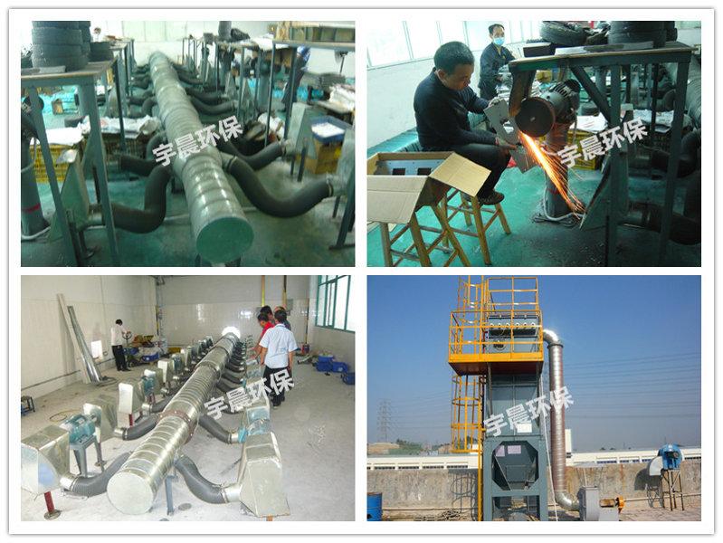 金属打磨除尘器除尘方法案例图片