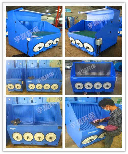 环保设备打磨台除尘器案例图片