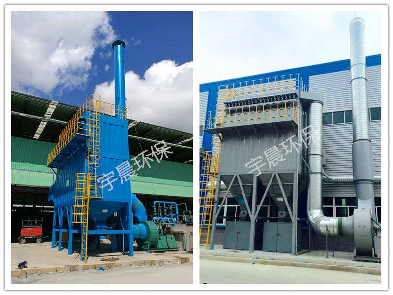 中央式工业除尘器设备厂家案例图片