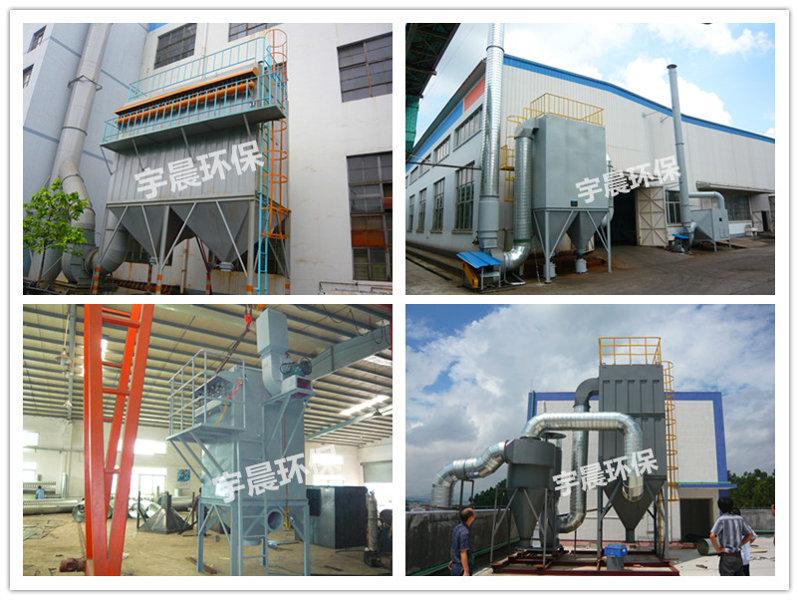 48袋单机除尘器生产厂家案例图片