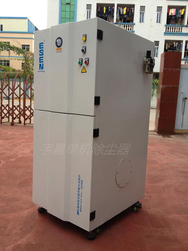 抽屉式工业除尘器设备厂家