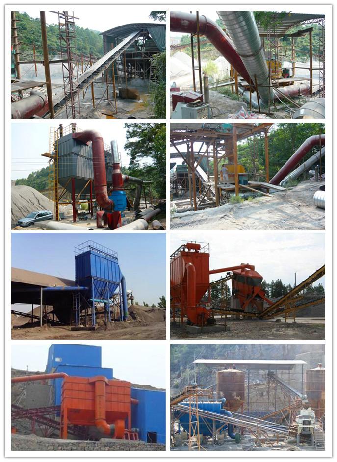采石场专用除尘器厂家案例图片