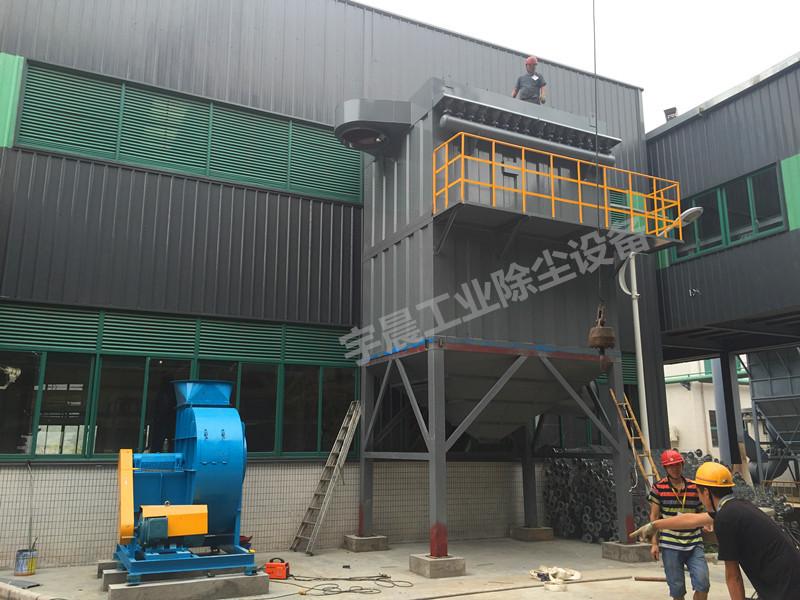东莞专业布袋除尘器厂家案例
