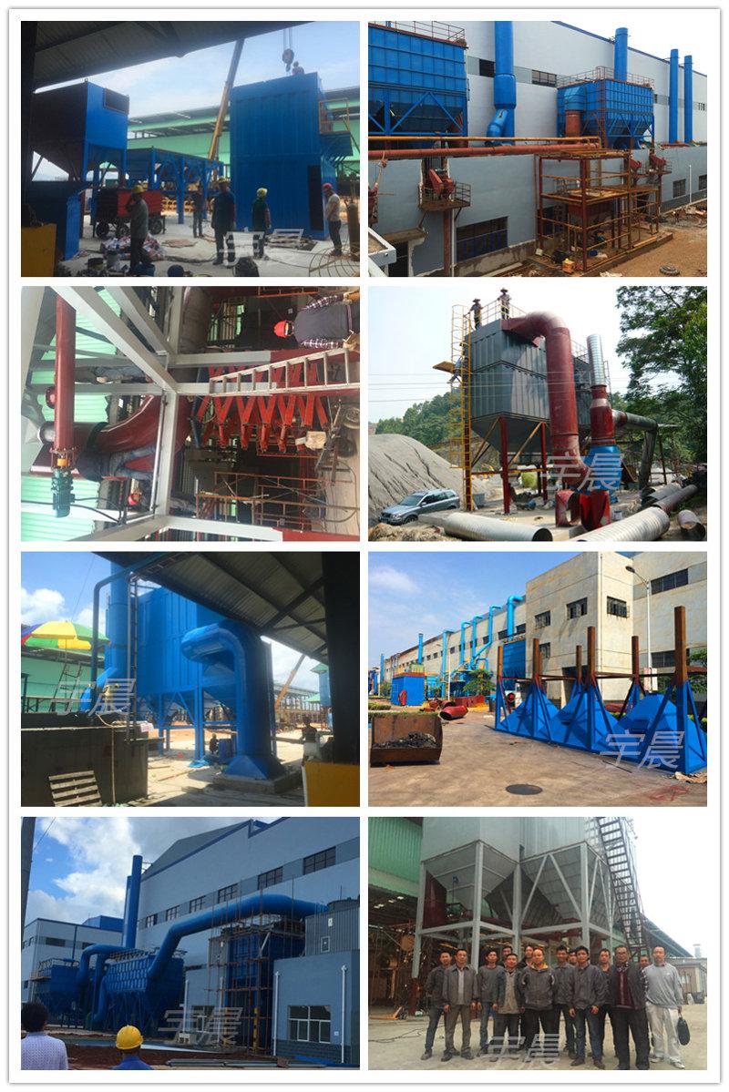 电炉除尘器生产厂家案例图片