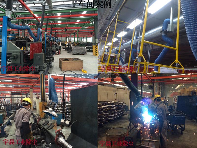 焊烟除尘器生产厂家案例图片