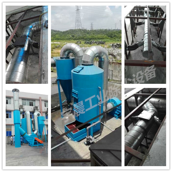 高效湿式除尘器厂家案例图片