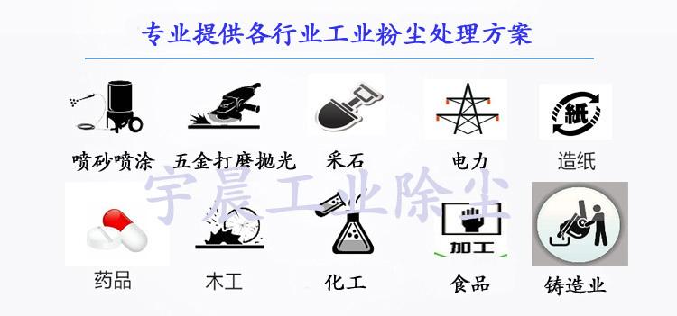 广东佛山布袋除尘器厂家