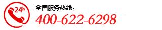 顺德工业除尘设备_顺德工业除尘设备厂家联系电话