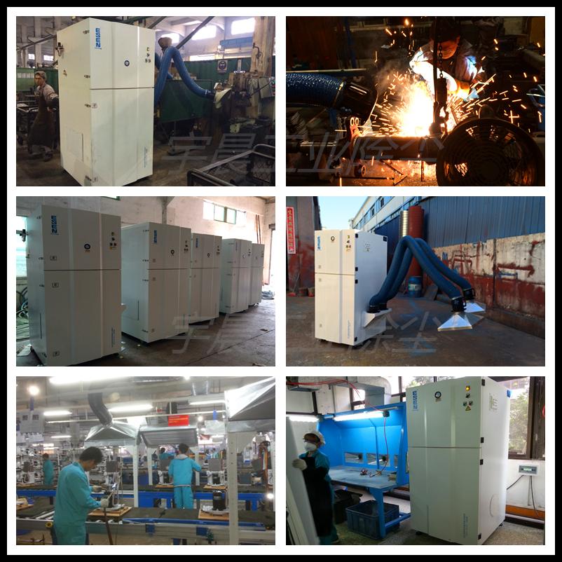 六合联盟_小型除尘器生产制造厂家