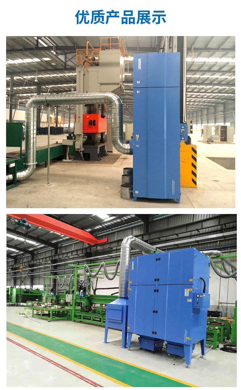小型工厂粉末除尘器哪款比较好一点?