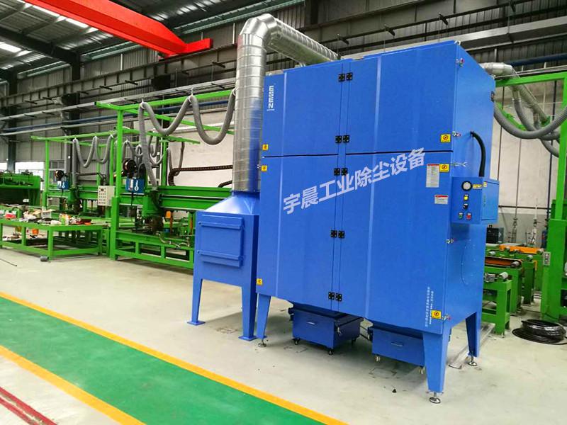 焊煙單機除塵器-YC-DMT組合式