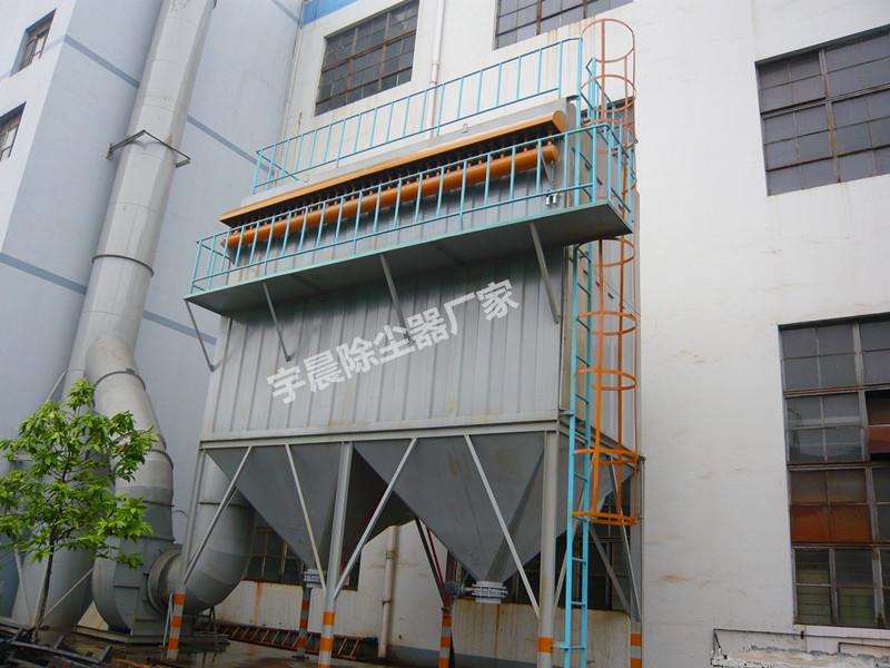 制药厂化工厂布袋除尘器